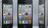 iphone4smockup1